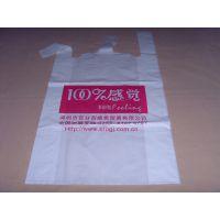 定做环保塑料购物袋PE超市背心塑料袋--智达