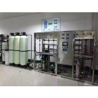 江阴化纤生产用纯水设备,太仓伟志化纤厂水处理设备