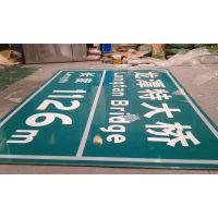 新疆路牌公路标志牌交通标志牌制作加工厂家直供促销-西安明通