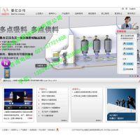 松江网络公司,松江叶榭做网站,松江网站设计制作公司