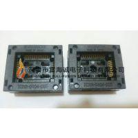 YAMAICHI IC插座IC201-0804-005 QFP80PIN 0.8mmpitch 弹压