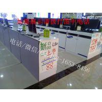 木质烤漆电脑展示柜台 石家庄苹果手机柜台订做 哪有业务受理台出售