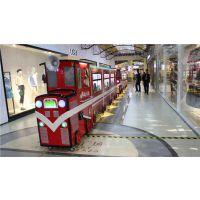 供应星奈吉新款阿里山小火车娃娃机、夹公仔机
