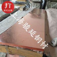 生产厂家供应导电T2紫铜棒材