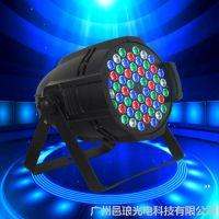 邑琅光电 led 54颗3w帕灯 防水帕灯