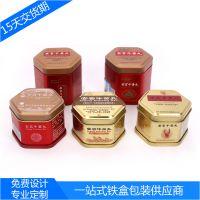 安宫牛黄丸铁盒 创意牛黄丸马口铁罐 密封拍底医药保健品铁盒