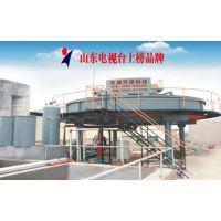 天源浅层气浮机 工业污水处理设备