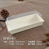 一次性方形三明治盒木质面包盒木制蛋糕盒高档西点盒子定制