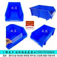 供应黄冈,黄石包邮武汉威蓝组立式背挂塑料零件盒箱收纳盒工位器具全新料