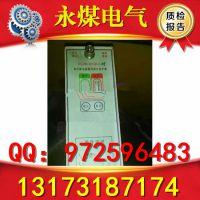 陕西榆林神木PGZB-6/10K(A)高压配电装置用综合保护器买的放心