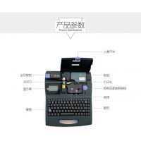 国产硕方TP-60i线号打印机 打字机 TP-60A