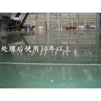 惠州湖镇镇金刚砂起灰怎么办、横河镇耐磨地坪硬化处理、清澈茹氺