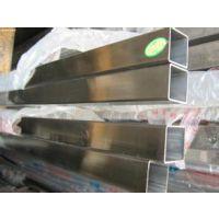 供应重庆供应拉丝304不锈钢方管 304不锈钢方管厂家直销优质304不锈钢方管
