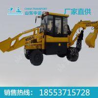 供应中运SZ40-16型轮式四驱挖掘装载机