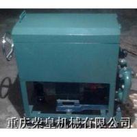 出口型板框式压滤设备LY-50(流量3000L/H)