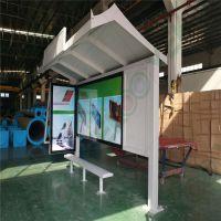 YR-BS-01 不锈钢公交站台广告牌 公交候车亭广告灯箱