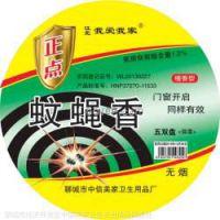 中信美家--山东效果好的圆盒蝇香苍蝇香灭蝇香生产厂家