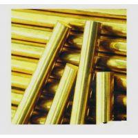 供应上海销售CuNi10电阻材料用铜合金量大从优