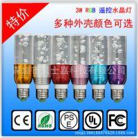 2013新年装饰灯 LED转运水晶灯 RGB七彩灯 遥控灯16色 3w led节能