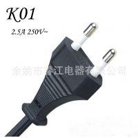 厂家直销乔普两芯韩国插头K01 半绝缘扁形两极电源插头