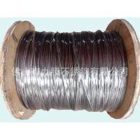 【厂家直销】7*7-1.5MM晾衣架钢丝绳  201不锈钢钢丝绳 价格公道