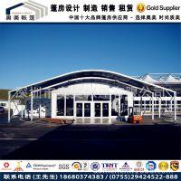 深圳大型户外帐篷 活动篷房订制 广东篷房内销与出口供应商
