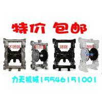 QBY3-80 100气动隔膜泵 英格索兰 上海边锋 固德牌 代替齿轮泵