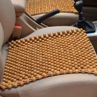 新款木珠汽车坐垫 汽车夏季单片 手编凉垫 汽车用品 一件代发
