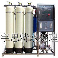山东净化软化水处理设备维修 山西富莱克软水器维护 美国富莱克控制阀维修