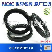 NOK密封圈天津代理商现货供应标准件型号齐全-油封,液压缸密封件