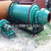荣铭供应移动式实验型球磨机 混汞机 混汞桶选金机 小型球磨设备