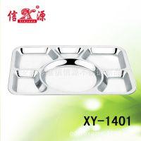 厂家直销不锈钢餐盘 新型快餐盘 热销六七格加厚学生饭菜盘1.0厚