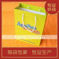 广东童装童鞋手提袋定做,【富友包装】环保安全无公害,使用率高