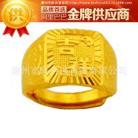 黄铜镀金男士戒指 霸气个性  时尚仿黄金首饰 江湖新产品厂家批发