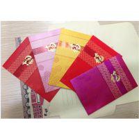 批发结婚红包包邮 新年创意红包袋 婚礼红包利是封 个性婚庆红包