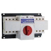 专业生产各种高端双电源可替代施耐德双电源18879983199