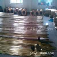 对边35六角黄铜棒 高精H62\H65黄铜毛细管 螺丝1.2 1.3铜线厂
