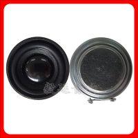 喇叭加工厂 40mm圆形4欧5W内磁全频扬声器 专业学习机喇叭