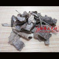 越南芽庄天然虫漏沉香块/片  原料   熏香泡茶入药 特价批发