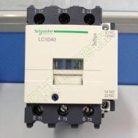 LC1D40施耐德交流接触器40A