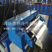 上海全自动铁皮文件柜成型设备高精度钢制办公文件柜生产线炜桦冷弯牌