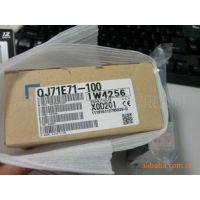 供应HC203S-A51正规供应/大量库存