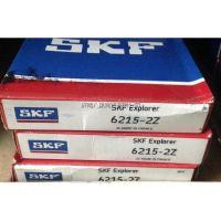 安徽进口轴承总代理济南八旗授权供应SKF6215-2RS1深沟球轴承