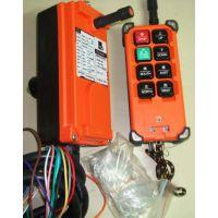 禹鼎行车遥控器产品特点及遥控操作的优点