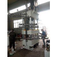 海润新品 批量销售 315吨 粉末成型油压机 质优价廉