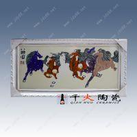 瓷板画价格 背景墙景德镇陶瓷摆件瓷板画 工艺画