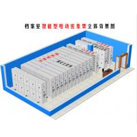 广州智能电动密集柜设计-实验室非标尺寸