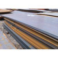 供应西安ASTM-A36钢板、特价无锡美标A36钢板