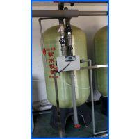 郑州锅炉软化水设备厂家报价哪家好