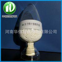 纯白色活性氧化铝球-干燥剂-吸附剂-除氟剂-催化剂载体-分子筛